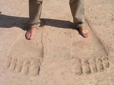 giant-footprint-ain-dara