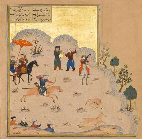 Hermosa pintura de los sasánidas en la que podemos observar la habilidad de Bahram Gur con el arco, circa 1430, artista Maulana Azhar,  imagen de dominio público del Met Museum. (Wikimedia Commons)