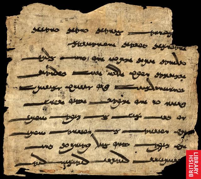 Manuscrito más antiguo que se conserva del Avesta, el rezo Ashem Vohu. Escrito en una forma derivada del Parthavi-Pahlavi. British Library Or. 8212/84 (Ch.00289)